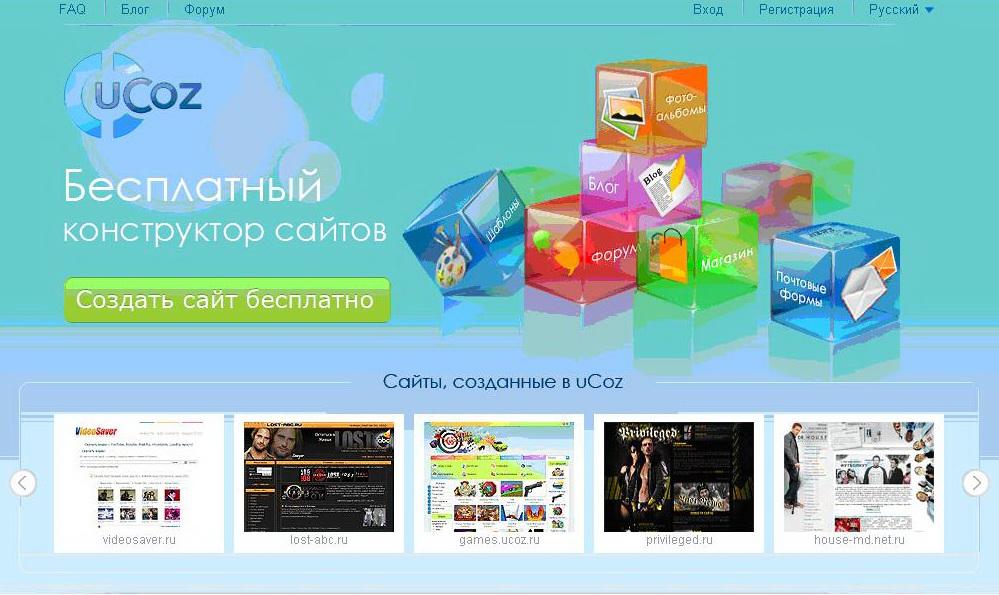 Обучение создание сайта ucoz сайт компании ритуал